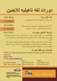 FLA arab_thumb.jpg